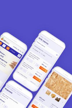 Дизайн интернет магазина строительных материалов с мобильной адаптацией