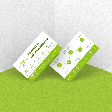 Заказать дизайн визиток для сервисного центра