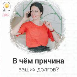 "Онлайн-Школа ""Волшебная Розетка"""