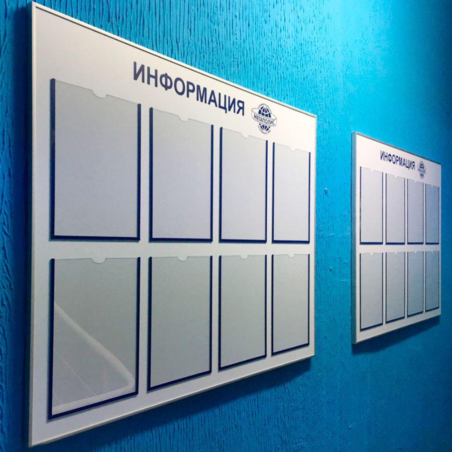 Изготовление стендов в Петрозаводске