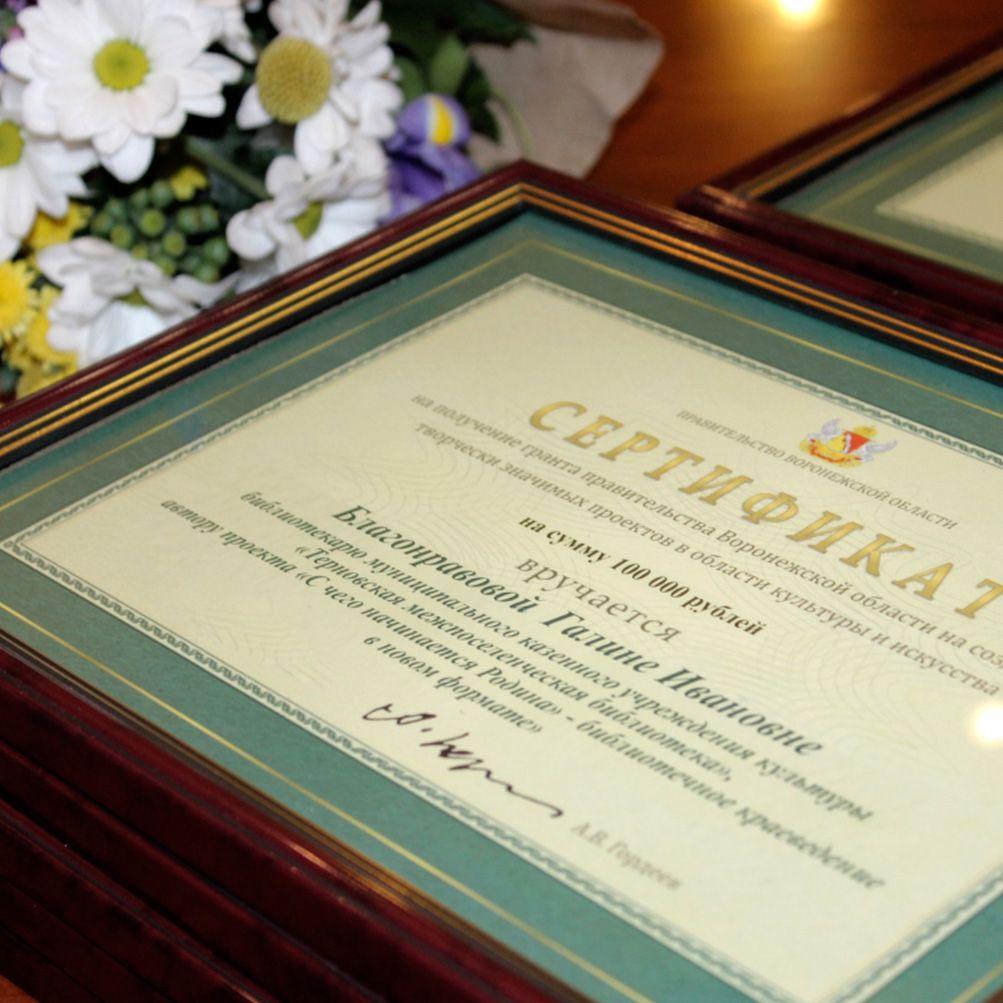 Печать дипломов в Петрозаводске