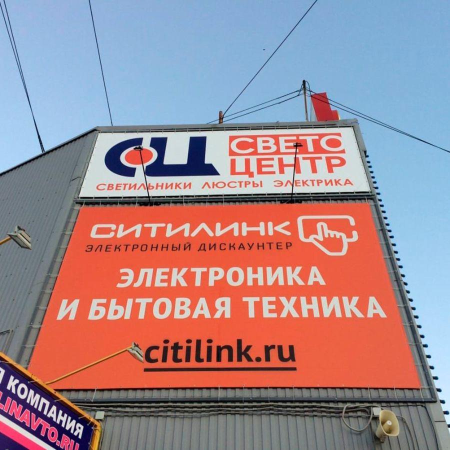 Баннера в Петрозаводске