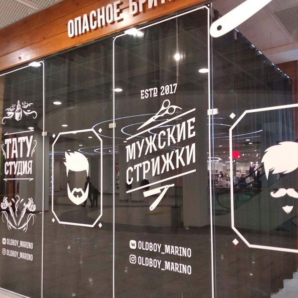 Оформление витрин в Петрозаводске