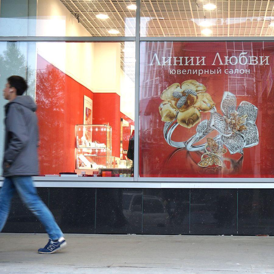 Оформление витрины в Петрозаводске