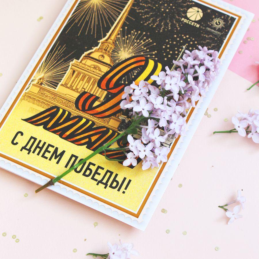 Печать открыток в Петрозаводске