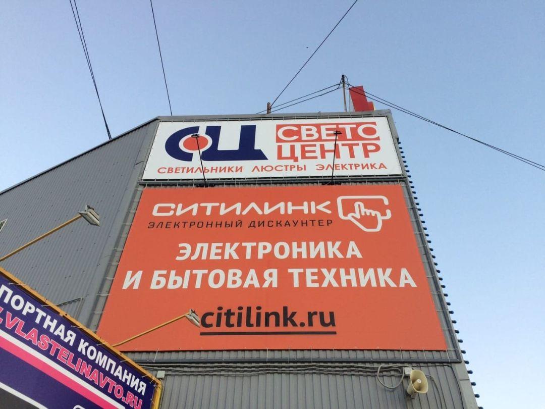 Печать баннеров в Петрозаводске