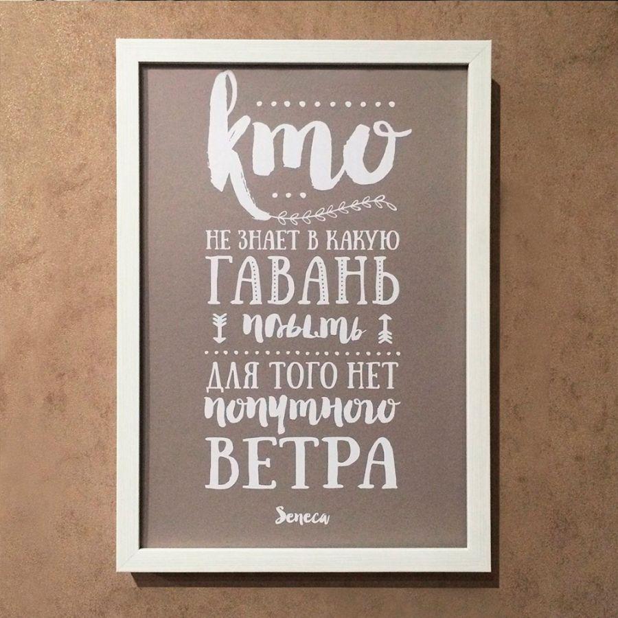 Картины в Петрозаводске