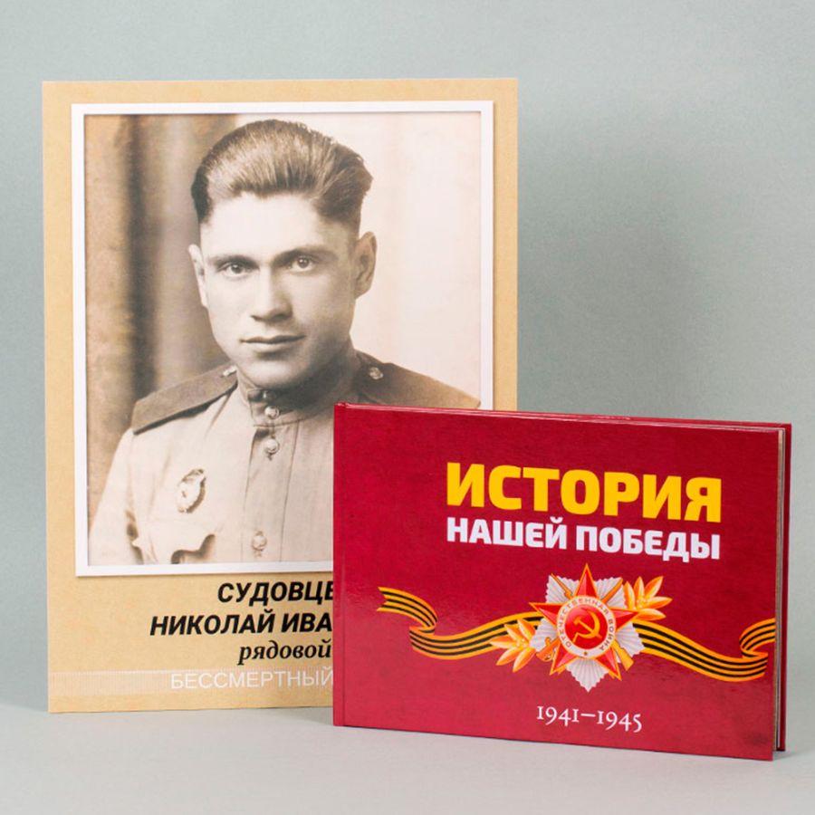 Книги в Петрозаводске