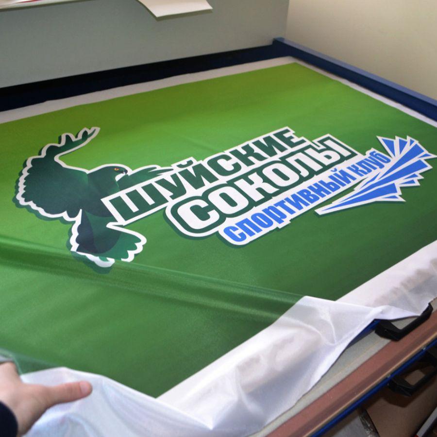 Печать флагов в Петрозаводске