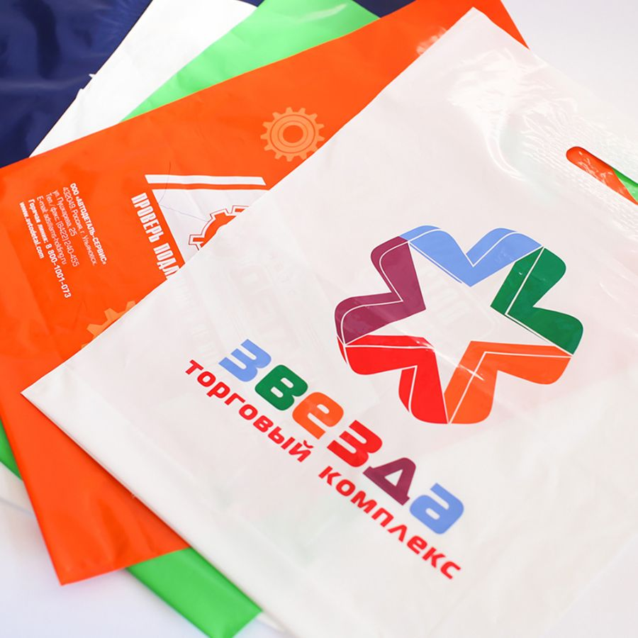 Пакеты с логотипом в Петрозаводске
