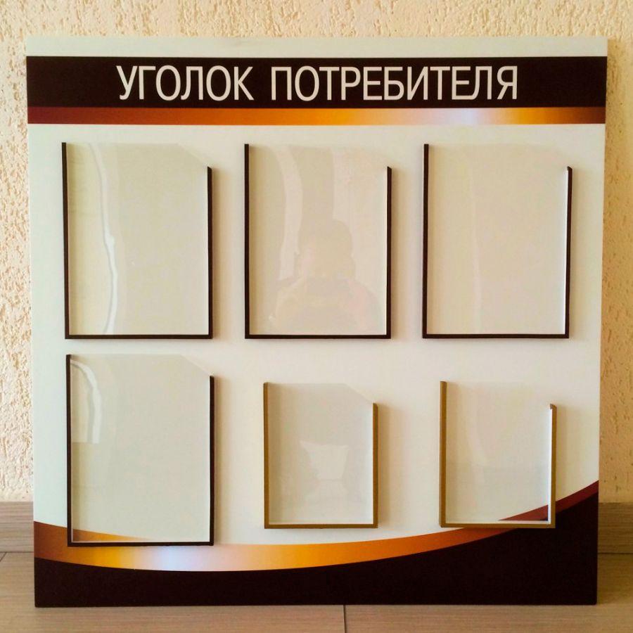 Доски с карманами в Петрозаводске