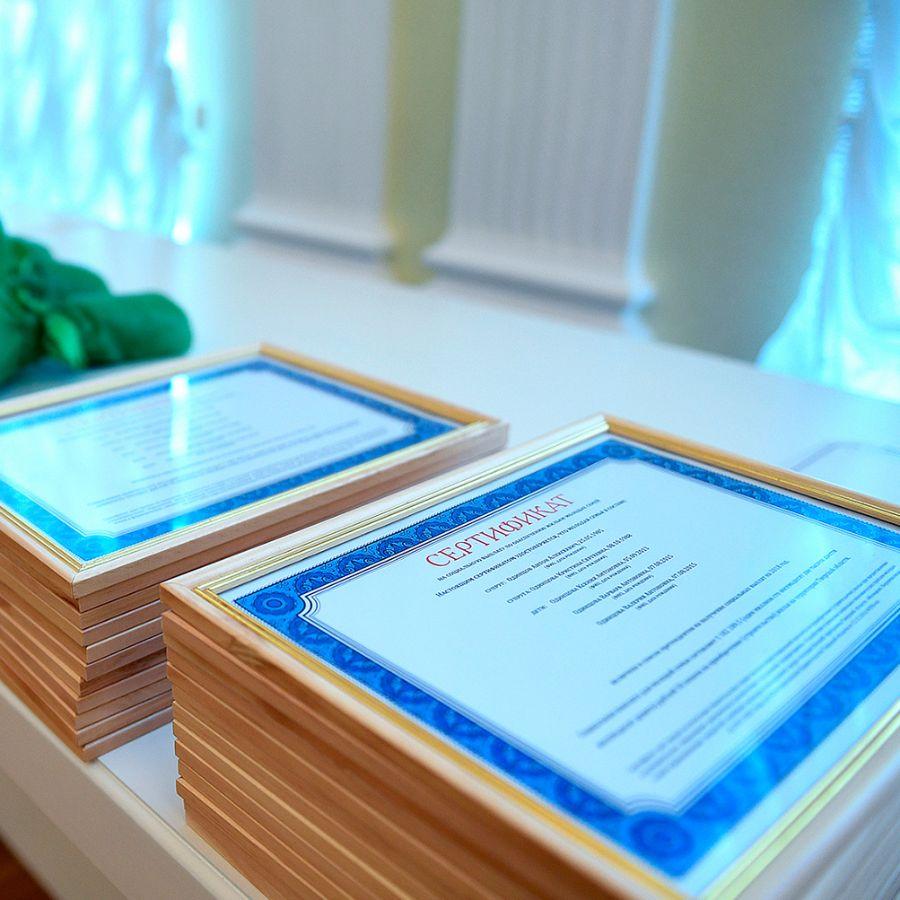 Благодарственные письма в Петрозаводске