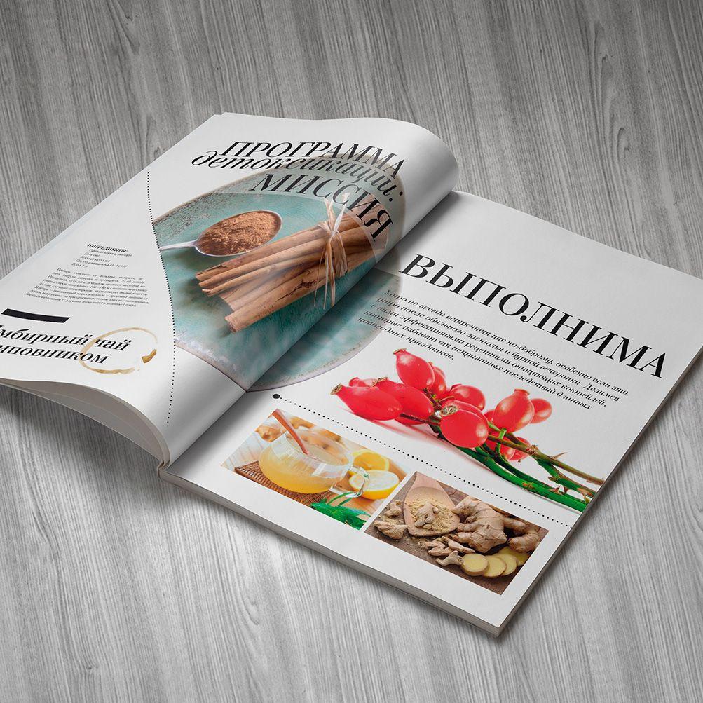 Печать брошюр и каталогов в Петрозаводске