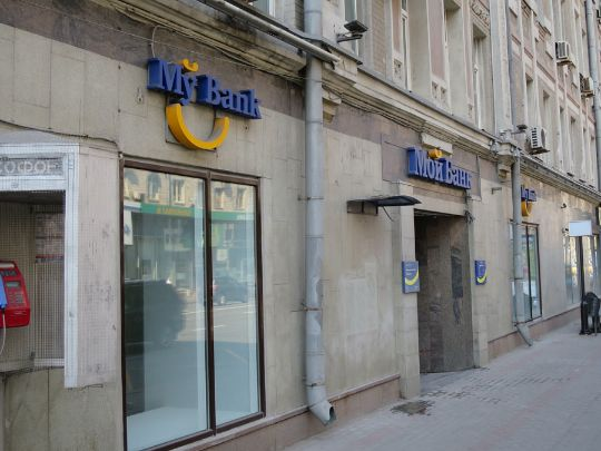 Закон о рекламе в Петрозаводске