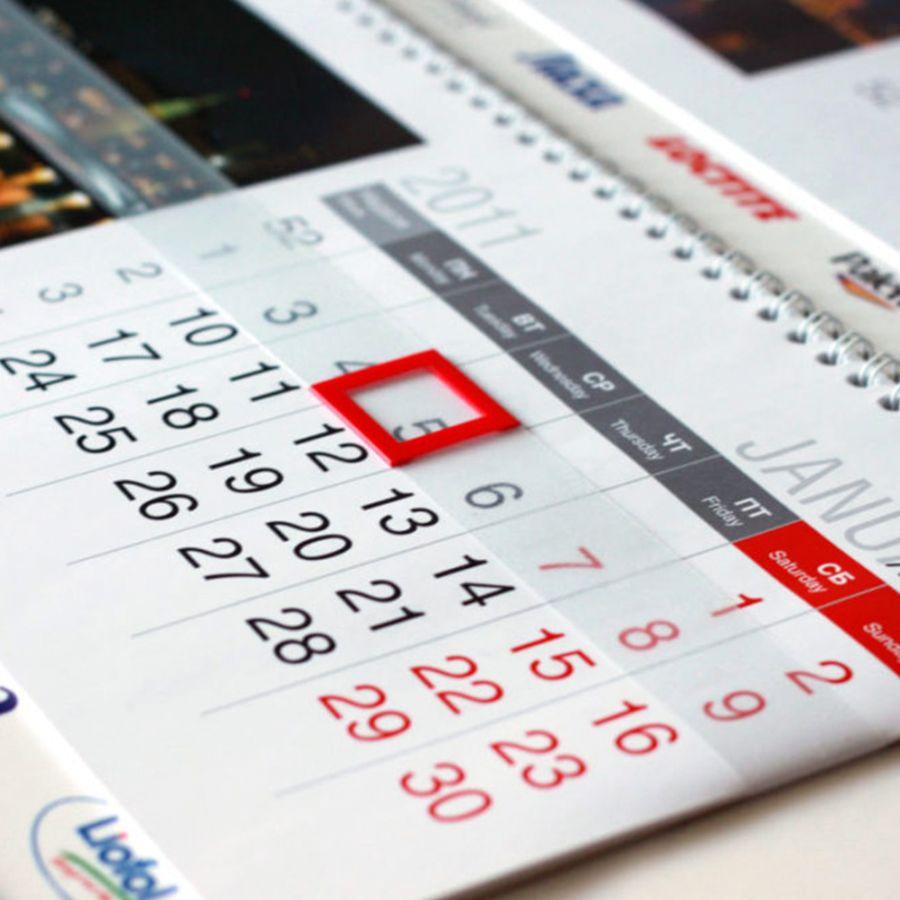 Печать календарей в Петрозаводске