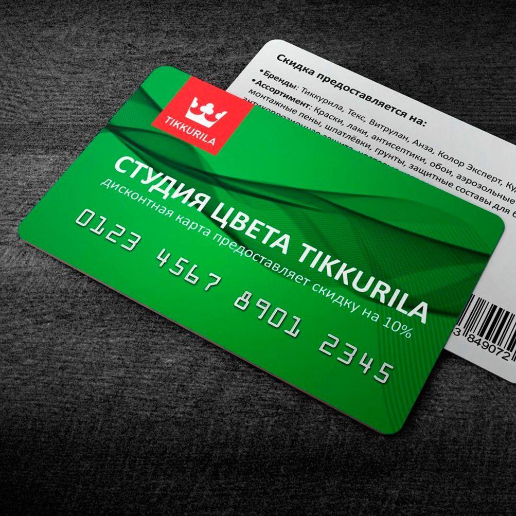 Изготовление пластиковых карт в Петрозаводске