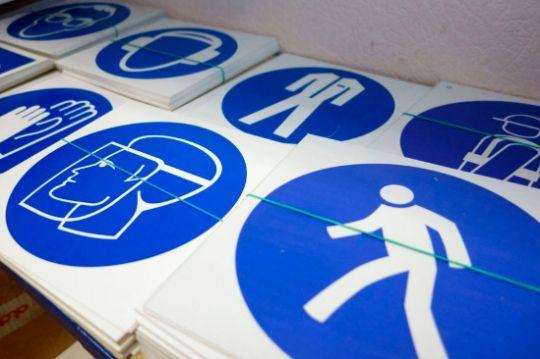 Знаки безопасности и охраны труда в Петрозаводске