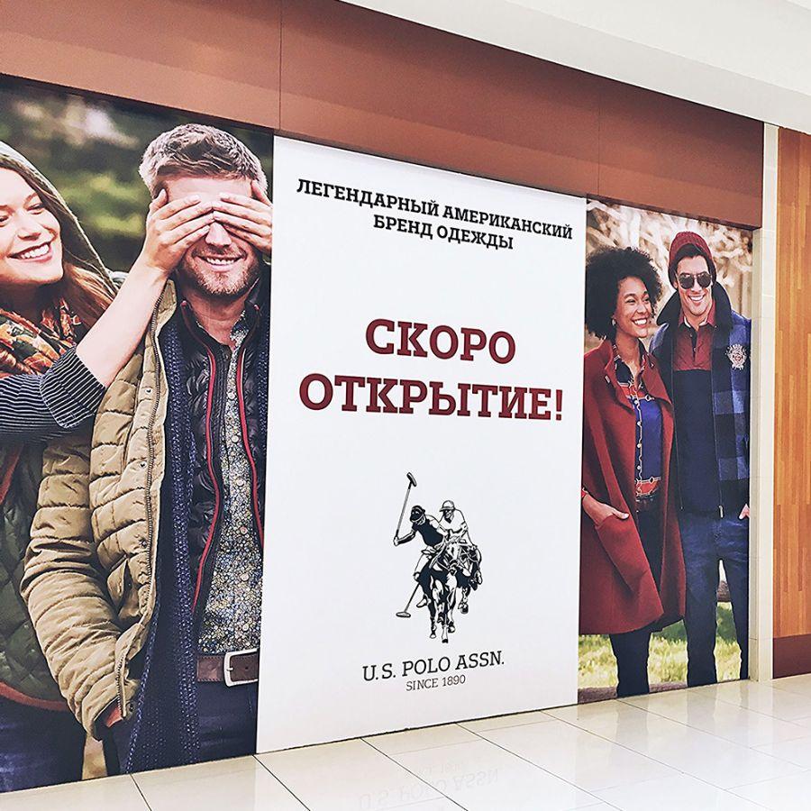 Печать на баннере в Петрозаводске