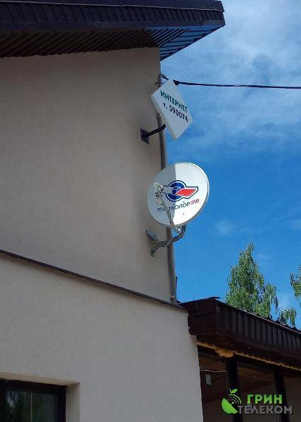 г. Белорецк, ГЛЦ Мраткино - Установка Триколор ТВ и 3G/4G интернета