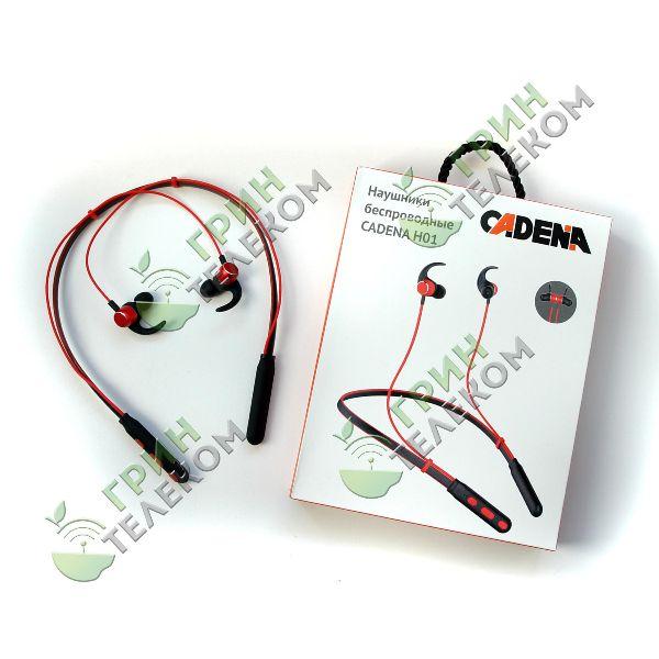 Наушники беспроводные CADENA H01