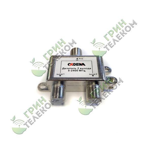 Делитель 2 выхода 5-2400 МГц Cadena