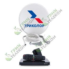 Комплект ТРИКОЛОР на 1 телевизор