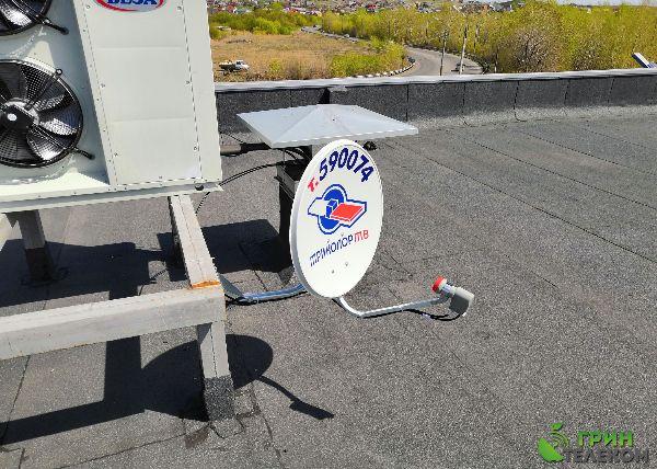 г. Магнитогорск, автосалон Hyundai - Установка комплекта спутникового телевидения Триколор на 2 телевизора.