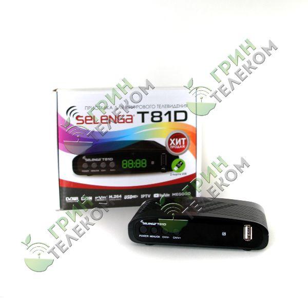 Приемник цифровой эфирный Selenga T81D