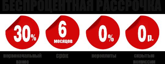ГринТелеком - Обмен оборудования Триколор в Магнитогорске по честной цене