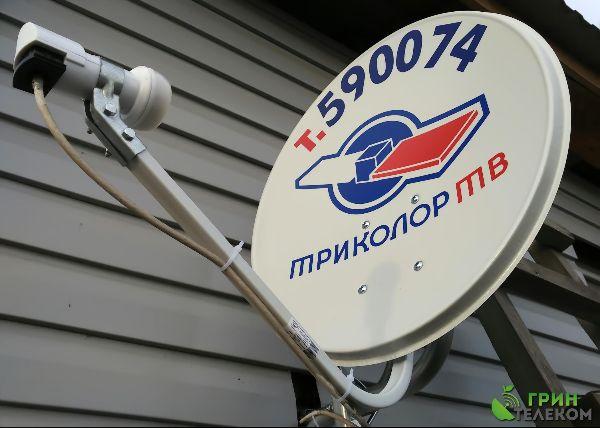 г. Магнитогорск, Лесопарк - Установка спутникового телевидения Триколор.