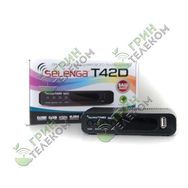 Приемник цифровой эфирный Selenga T42D