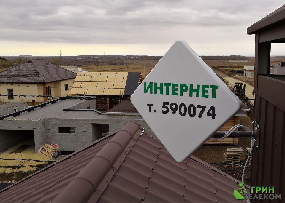 Грин Телеком - 4G Интернет Магнитогорск