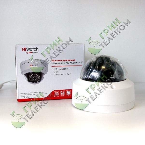 Камера HiWatch DS-I122