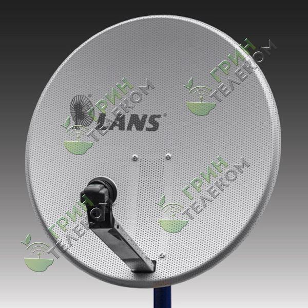 Антенна перфорированная офсетная LANS-65 (MS 6506 GS/AS)