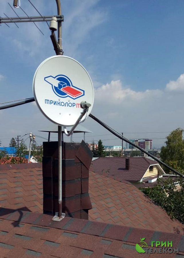 г. Магнитогорск, ул. Лесопарковая - Установка спутникового телевидения Триколор.