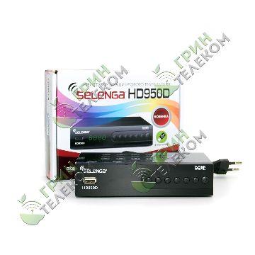 Приемник цифровой эфирный Selenga HD950D T2+C