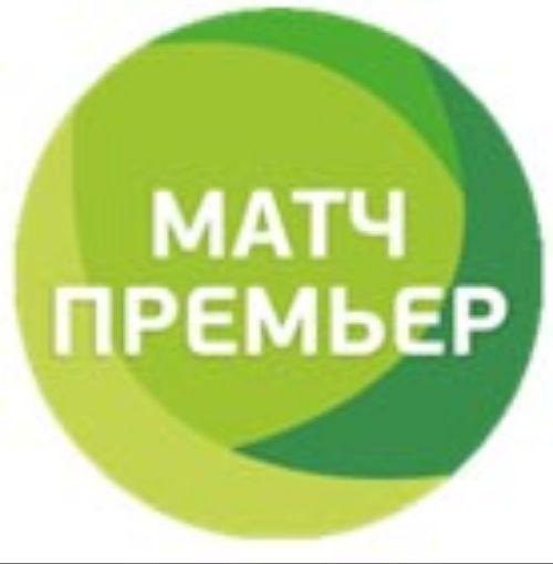 Триколор Пакет Матч ПРЕМЬЕР