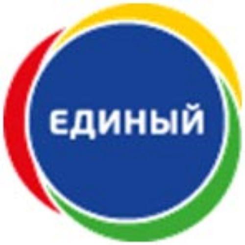 Триколор Пакет Единый