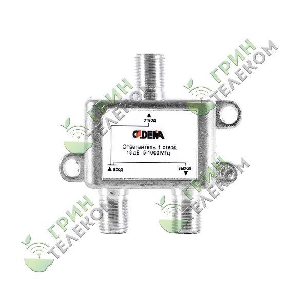 Ответвитель 1 отвод 5-1000 МГц CADENA