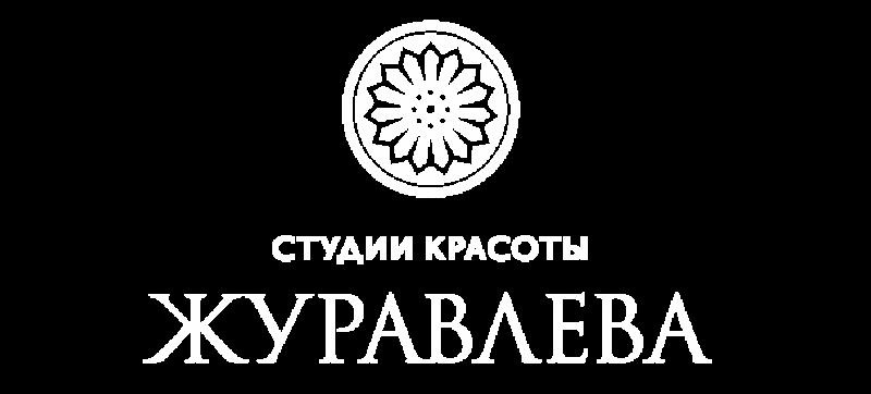 """Студия красоты """"Журавлева"""" - партнер RusCableCLUB-2019"""