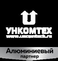 УНКОМТЕХ - алюминиевый партнер RUSCABLECLUB-2019