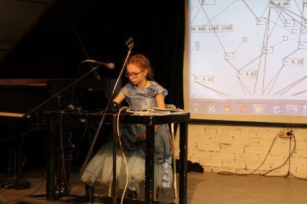 Курсы «Цифровые технологии в музыке»