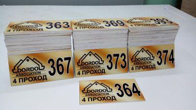 типография бишкек
