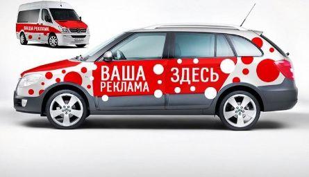 реклама на авто бишкек