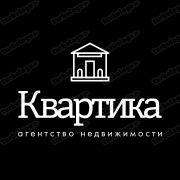 Логотип АН Квартика