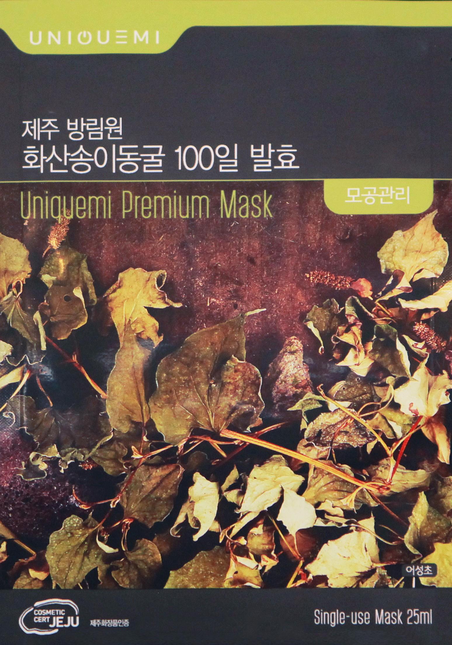 картинка Маска тканевая для лица (для сужения пор)/uniquemi premium mask от магазина Одежда+