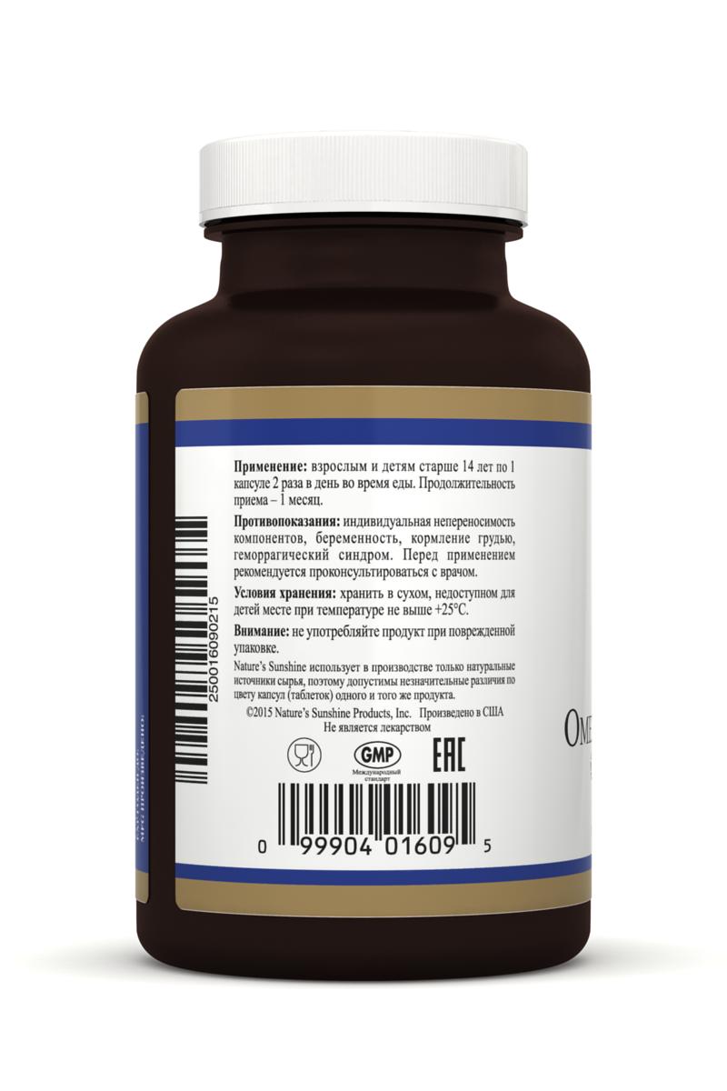 Картинка Омега-3 (ПНЖК) НСП / Omega-3 EPA NSP от магазина Nature's Sunshine Products