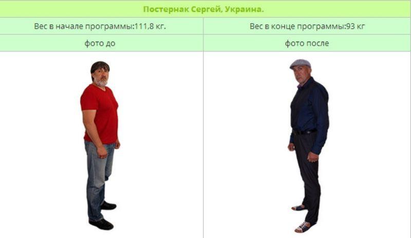 Бады для похудения nsp