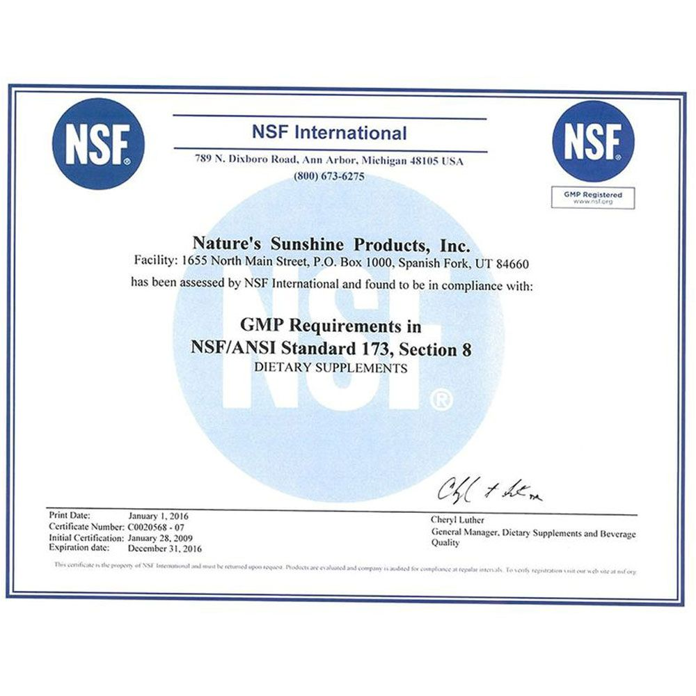 Сертификат NSF nsp