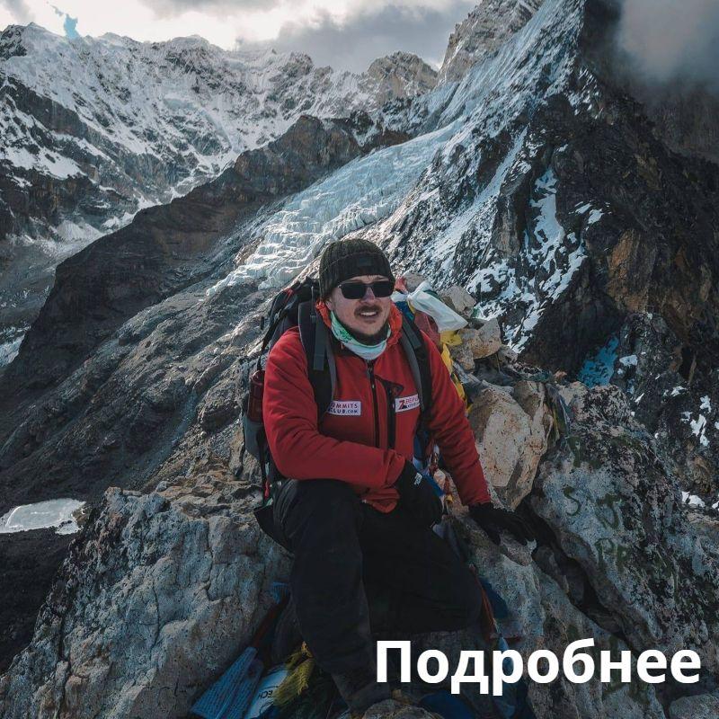 Александр Тишков